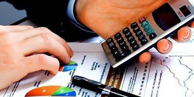 Banka Kredisi Dosya Masrafının Geri Alınması
